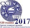 120th anniversary of the Serbian Chemical Society